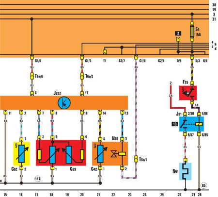 N80 – электромагнитный клапан